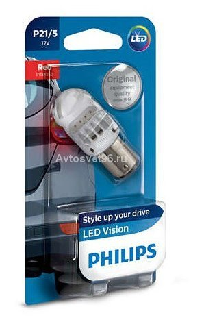 Светодиод 12V  P21/5W (BAY15d) LED RED 12836 B1 PHILIPS