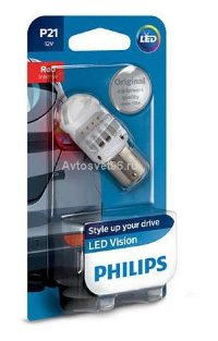 Светодиод 12V  P21W (BA15S) LED RED 12839 B1 PHILIPS