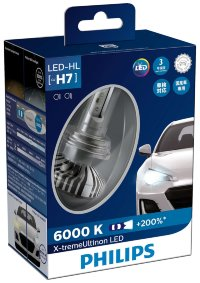 Светодиод H7 X-treme Ultinon LED 12985BWX2 Philips