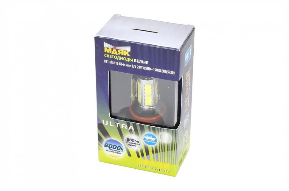 Светодиод 12V Н11, Н8, Н16 All-in-one 31SMD (5730) 16W PGJ19-2 WHITE LENS 360° ULTRA A-27 12H11\A-27