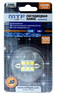 Cветодиод 12V MTF Light, SV8.5 36mm,1W 100 люмен, 5000K, шт