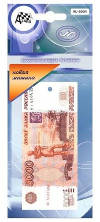 Azard Ароматизатор Air Freshener Новая машина - фото 11